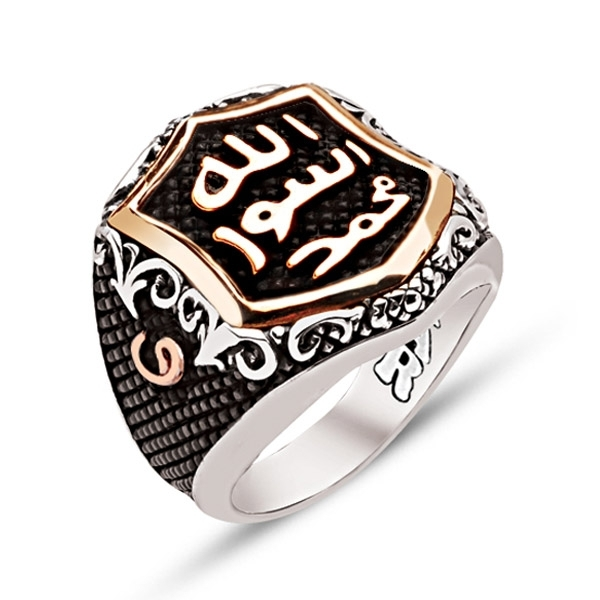 Sterling Silver Mens Ring with Allah Rasool Mohammad Seal-OTTASILVER