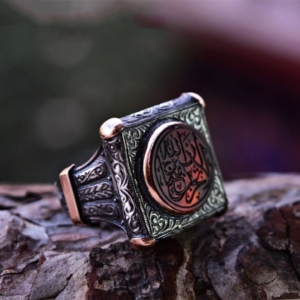 9 Reasons to Wear an Aqeeq Stone Ring [Uptated 2019